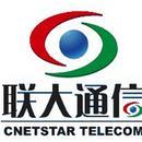 河南省联大通信技术有限公司