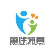 北京童伴教育科技有限公司