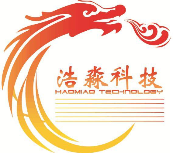 明光浩淼安防科技股份公司