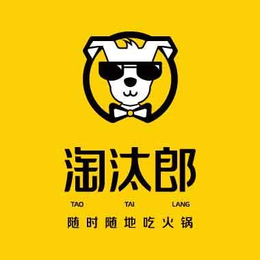 北京淘汰郎餐饮管理有限公司