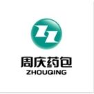 浙江周庆药品包装有限公司