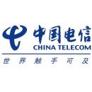 中國電信集團公司黑龍江省黑河市興安街營業廳