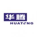上海华腾软件系统有限公司