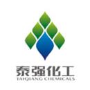 广东泰强化工实业有限公司