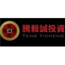 深圳市騰毅誠投資管理有限公司