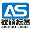 上海砹硕标签有限公司