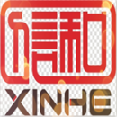 东莞市信和机电设备有限公司