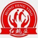 北京红枫盈社区服务有限公司