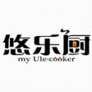 东莞市悠乐厨户外休闲用品有限公司