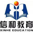 天津市方圆信和教育信息咨询有限公司