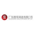 廣東嗖庫網絡有限公司
