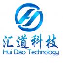 深圳市汇一道科技股份有限公司