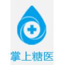 杭州康晟健康管理咨询有限公司