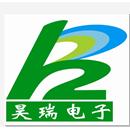 佛山市顺德区昊瑞电子科技有限公司