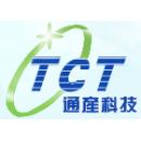 福州通产光电技术有限公司