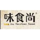 深圳市味食尚餐饮管理有限公司