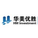 华美优胜(北京)国际投资咨询有限公司