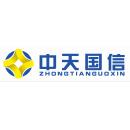中天国信商银(天津)有限公司