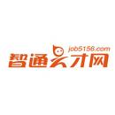 宁波市智通人力资源服务有限公司