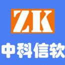 北京中科信软科技有限公司