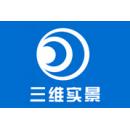 深圳三维实景科技有限公司