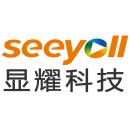 深圳市显耀科技有限公司