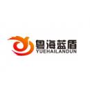 湖北粤海蓝盾交通服务有限公司