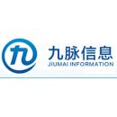 上海九脉信息技术有限公司