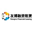 友博融资租赁(上海)有限公司