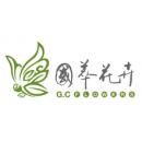 广州市花卉科技园有限公司