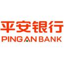 平安银行股份有限公司西安分行