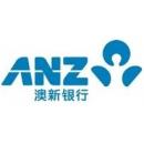 澳新银行营运服务(成都)有限公司