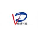 深圳市維譜科技有限公司