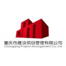 北京红日会计师事务所有限责任公司