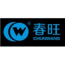 深圳市春旺环保科技股份有限公司