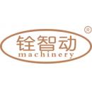 苏州铨智动机械科技有限公司