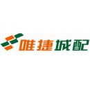 上海有常物流有限公司