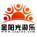 郑州市金阳光游乐设备有限公司