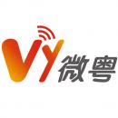 广州微粤信息科技有限公司