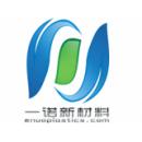四川一诺高分子材料科技有限公司