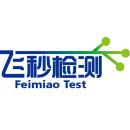 杭州柘大飞秒检测技术有限公司