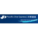 沛华运通国际物流(中国)有限公司天津分公司