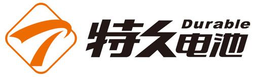 浙江安安新能源科技有限公司