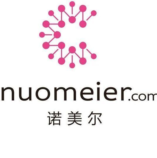 重慶日日新網絡科技有限責任公司