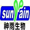 河南神雨生物科技有限公司