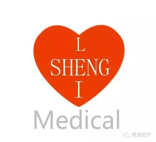 河南晟磊医疗科技有限公司
