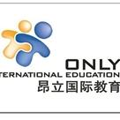 北京昂立星天地教育科技有限公司