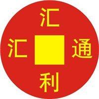 北京汇通汇利技术开发有限公司