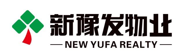 河南新豫发物业服务有限公司