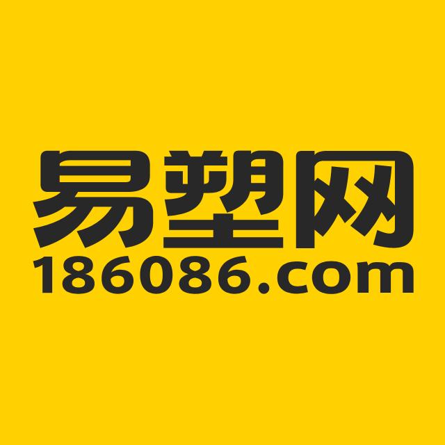 广东易塑网络有限公司